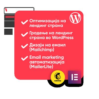 Digital marketing Landing Pages